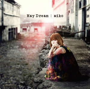 20160708-mydream.jpg
