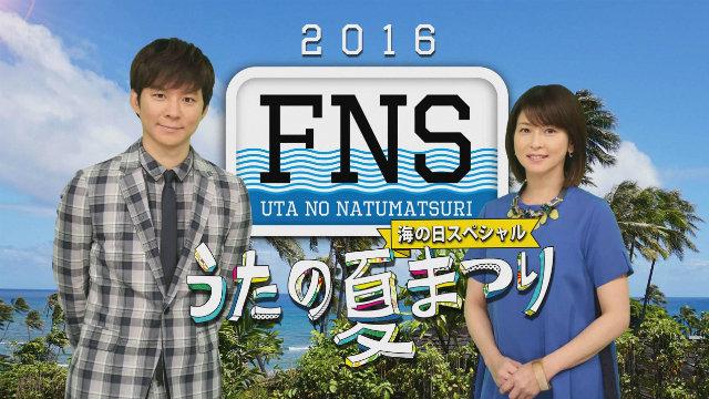 20160709-fns5.jpg