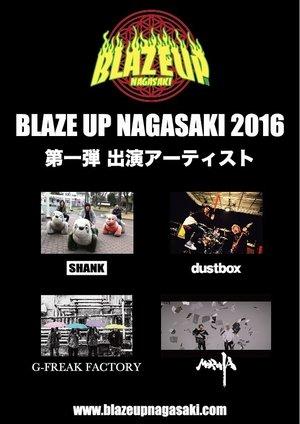 20160713-bun.jpg