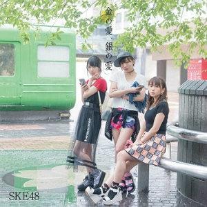 20160713-ske-sb.jpg
