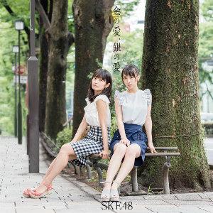 20160713-ske-tc.jpg