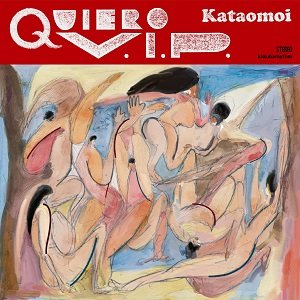 20160715-kataomoi3.jpg