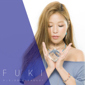 20160719-fuki3.jpg