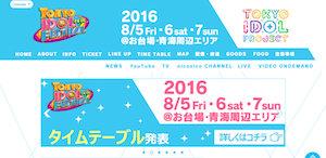 20160731-tif_.jpg