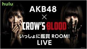 20160809-show.jpg