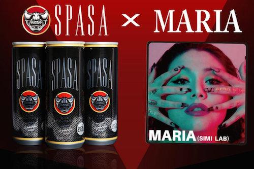 20160810-maria.jpg