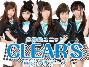 20160812-東京CLEAR'S.jpg