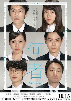 20160812-nanimono.jpg