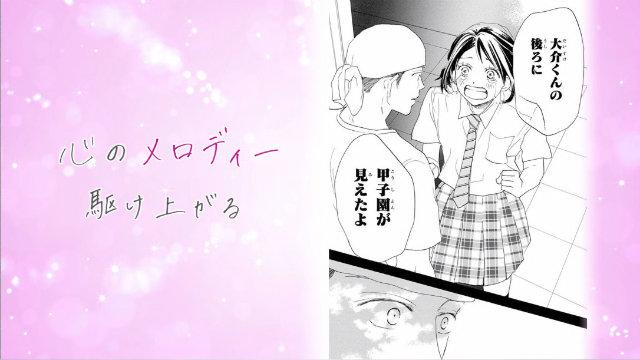 20160817-manga.jpg