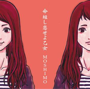 20160817-moshimo3.jpg