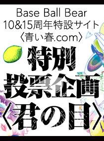 20160819-banner2.jpg