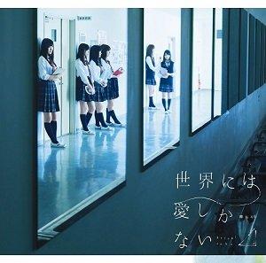 20160822-keyaki2.jpg