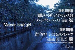 20160830-mbg2.jpg