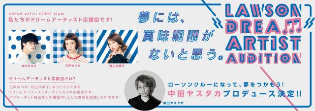 20160831-yasutaka2.jpg