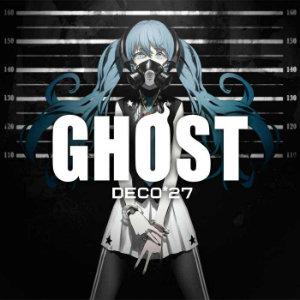 20160902-ghost300.jpg