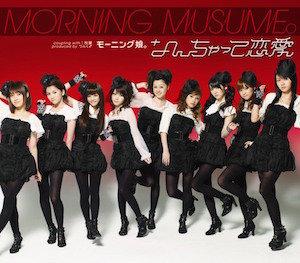 20160906-musume.jpg