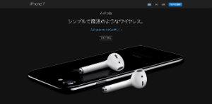20160908-iphone2.jpg