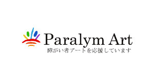 20160909-paralym.jpg