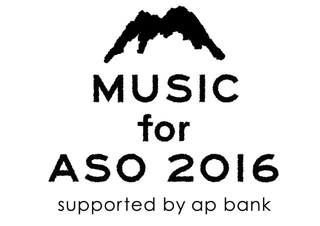 20160914_logo2.jpg