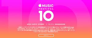 20160915-apple.jpg