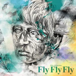 20160915-flyflyfly.jpg
