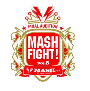 20160915-mashfight300.jpg