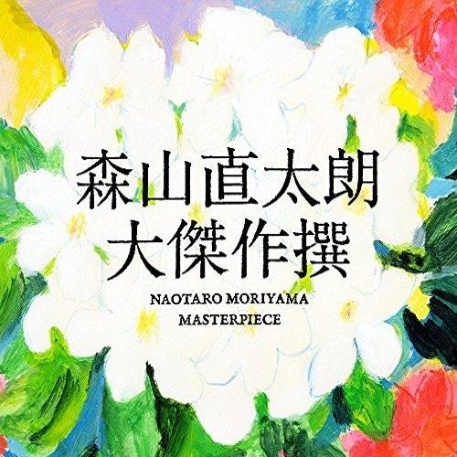 20160924-moriyama.jpg