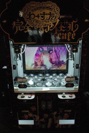 20160929-wasta2.JPG
