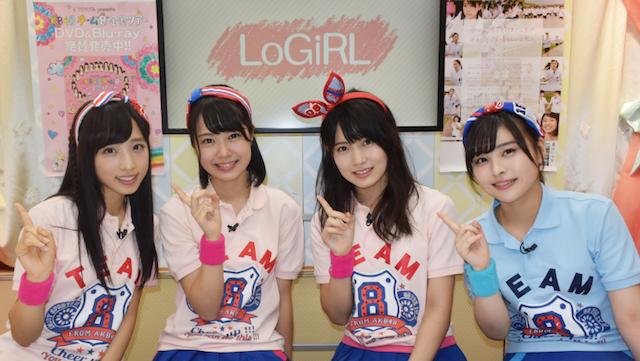 20160930-logirl.PNG