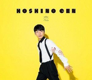 20161001-hoshino.jpg