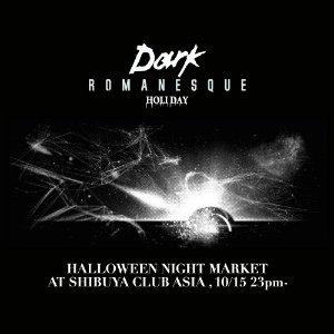20161003-dark.jpg