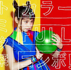 20161004-tomitsu.jpg