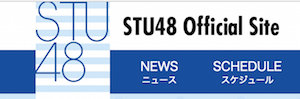 20161017-stu.jpg
