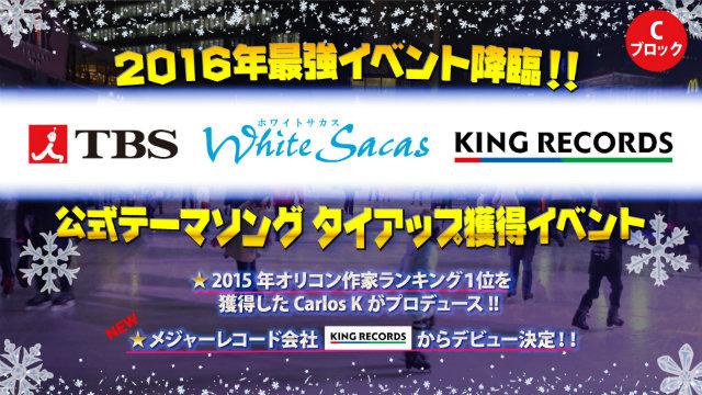 20161017-tbs.jpg