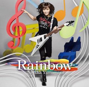20161019-rainbow.jpg