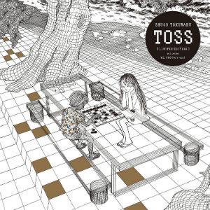 2016109-toss300.jpg