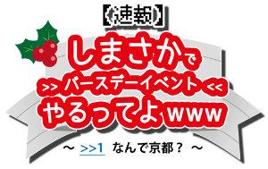 20161108-logo.jpg