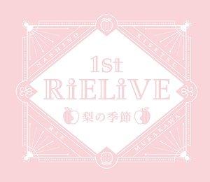20161112-murakawa3.jpg