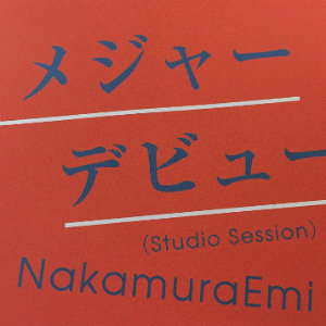 20161129-nakamura3.jpg