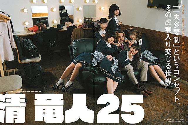 20161202-mdnkiyoshi1.jpg