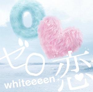 20161206-whiteeeen-jk2.jpg