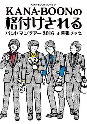 20161209-knsyokai.jpg