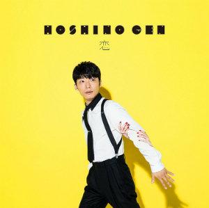 20161220-hoshinogen2.jpg