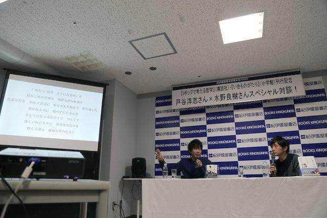 20161223-mizuno5.jpg