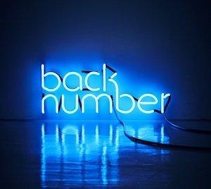 20161224-backnumber.jpg