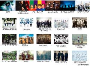20170113_artistlist.jpg