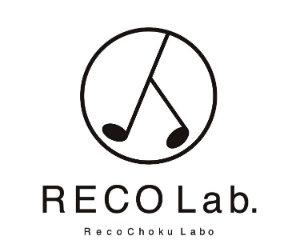20170116-reco.jpg