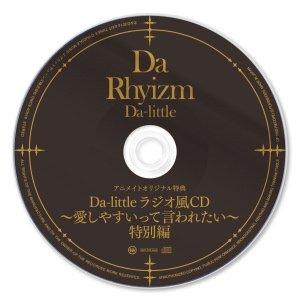 20170119-da4.jpg