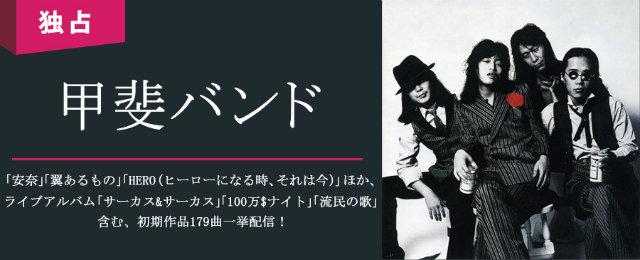 20170201-kai.jpg