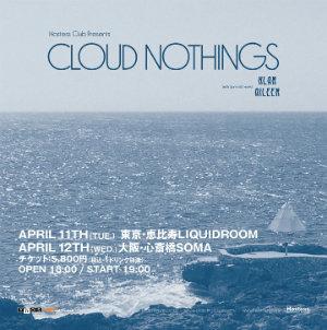 20170207-cloudp.jpg